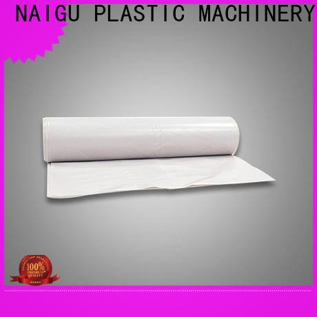 NAIGU Agricultural film supplier for agricultural production