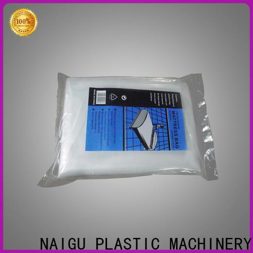 NAIGU Mattress bag factory for single mattresses