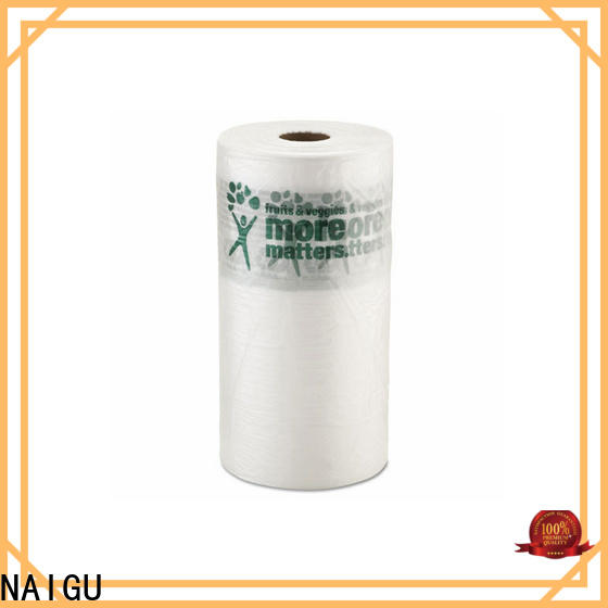 NAIGU popular Plastic bag roll with bottom seal for household
