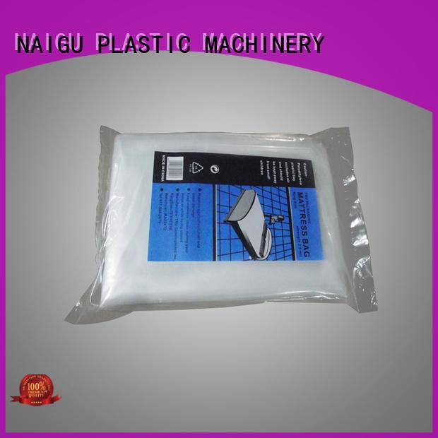 NAIGU Mattress bag design for king size mattresses