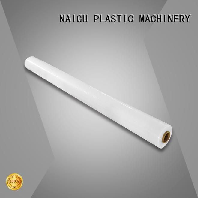 NAIGU pe film online for printing packaging