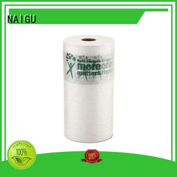 customized printed Plastic bag roll sizes NAIGU