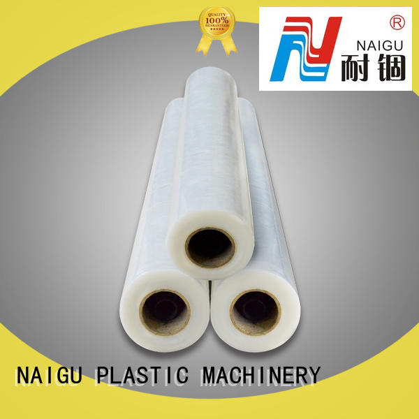 polyethylene polyethylene film roll factory price for mattress wrapping, NAIGU