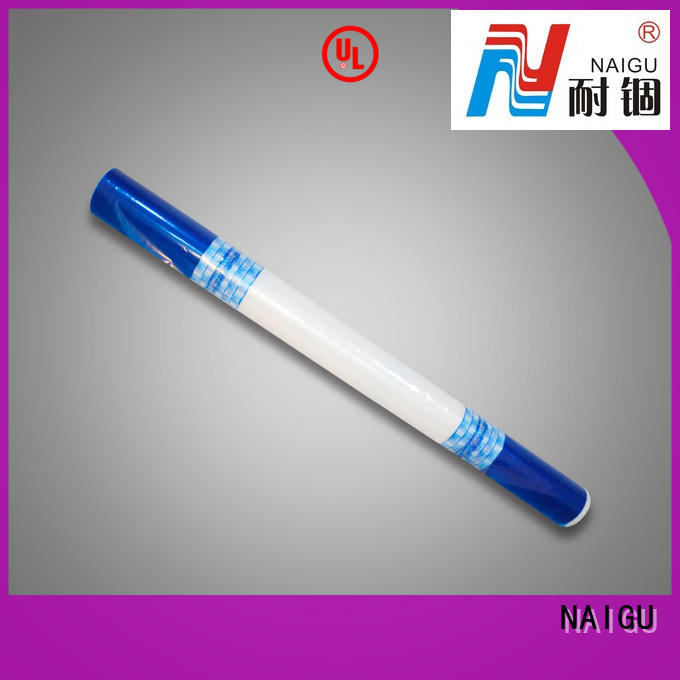 NAIGU polyester film personalized for FMCG categories
