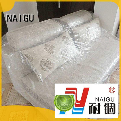 NAIGU furniture cover manufacturer for cover furniture