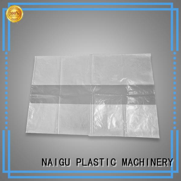 NAIGU Mattress bag factory for king size mattresses