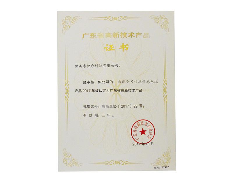 Hi-tech Certification