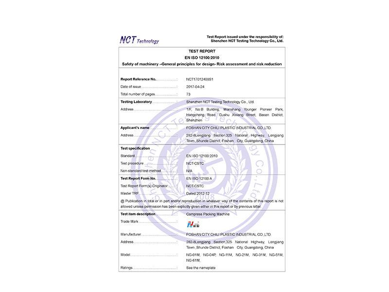 NG-01M CLASS EN ISO12100