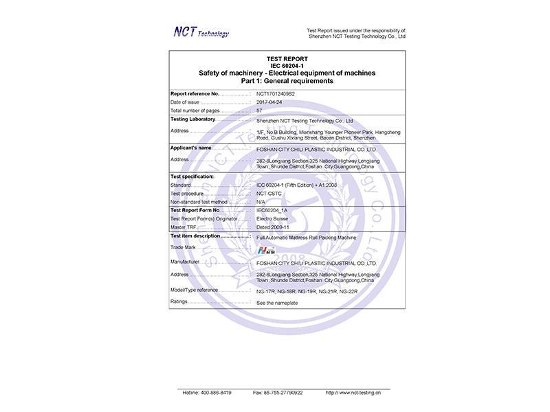 NG-22R CLASS EN ISO12100