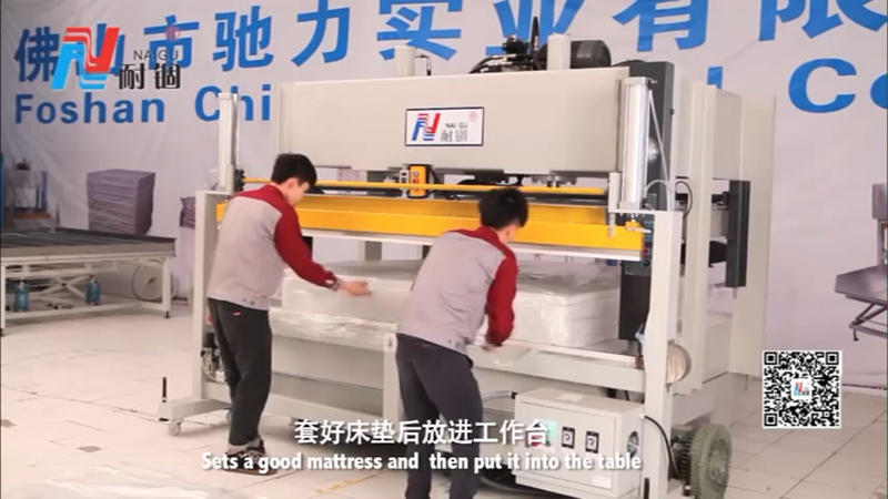 01M+04P mattress secondry packing system