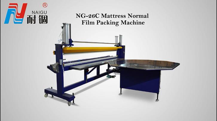 NG-26C Semi automatic mattress film packaging machine