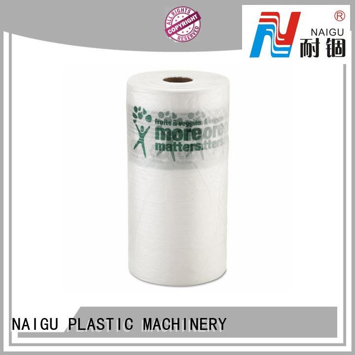NAIGU popular Plastic bag roll with bottom seal for storage