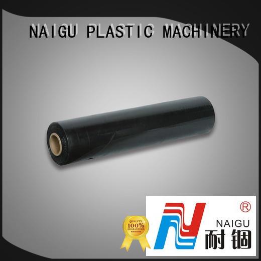 NAIGU Agricultural film easy to shape for moisturizing