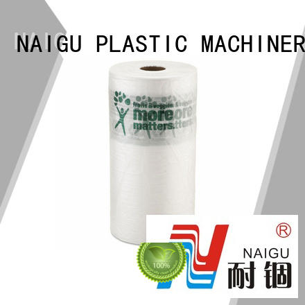 NAIGU popular clear plastic bags pre-opened for packaging
