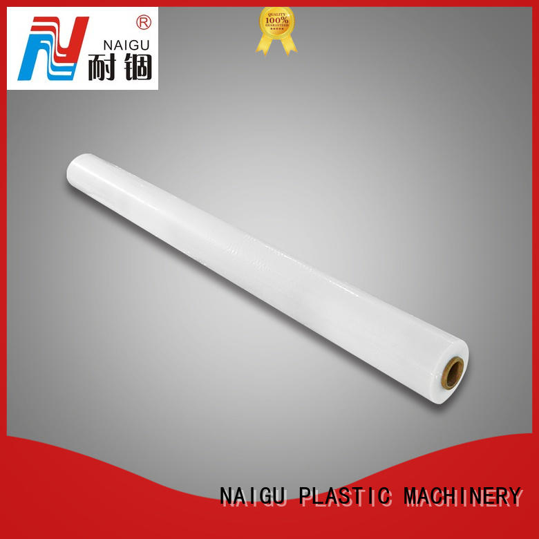 NAIGU high-performance pe film factory price for plastic industry