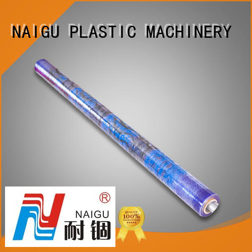 polyester film supplier for packaging NAIGU