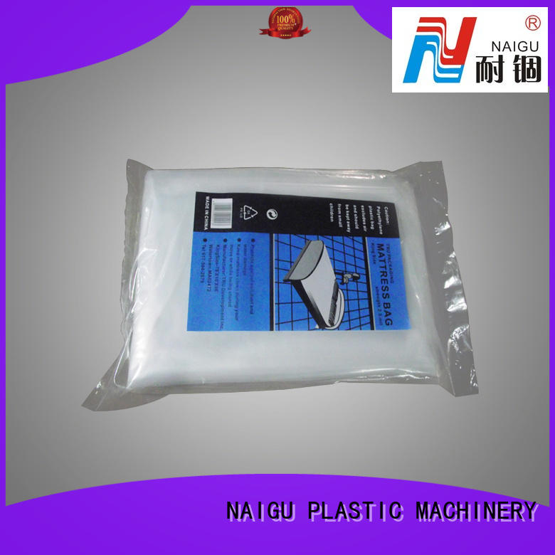 NAIGU customized Mattress bag inquire now for double mattresses