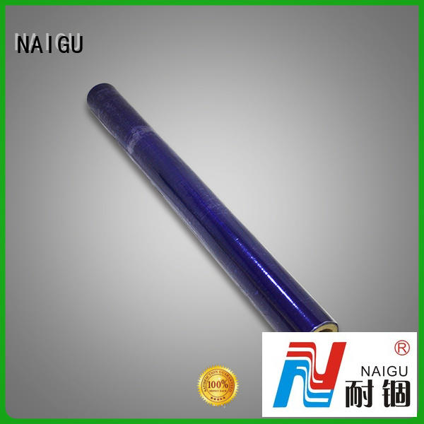 NAIGU dust proof Pvc film promotion for materials