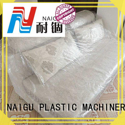 NAIGU furniture cover manufacturer for household