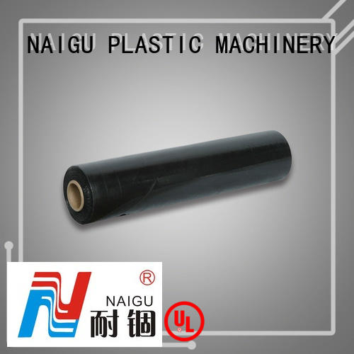 NAIGU Agricultural film wholesale for agricultural production