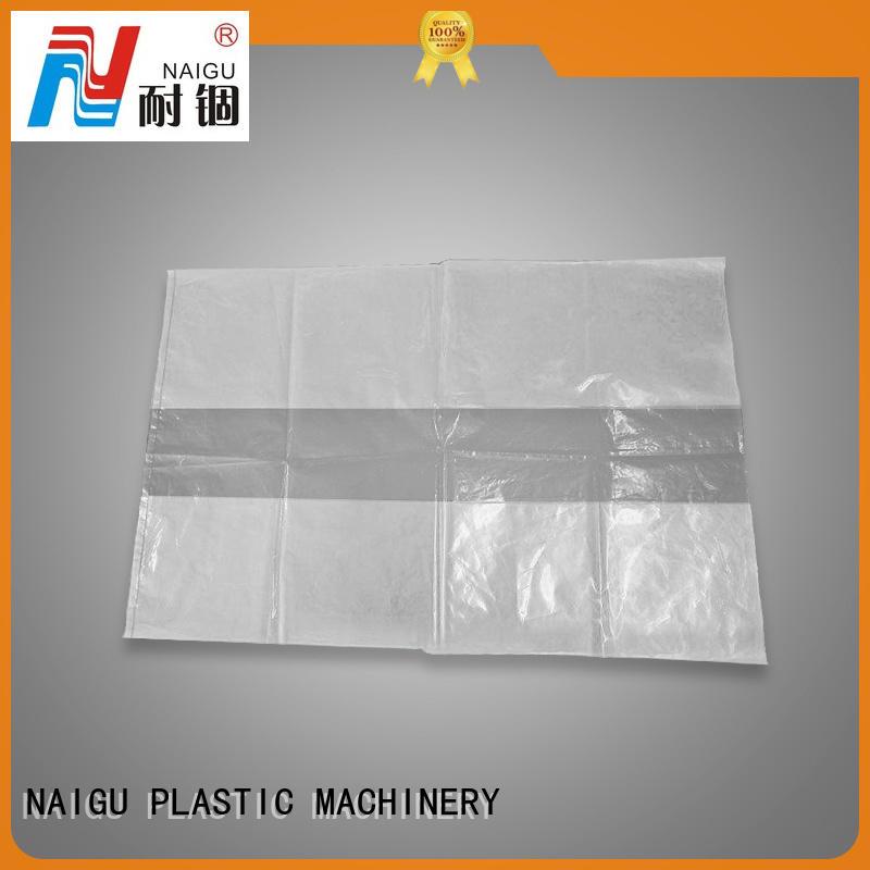 NAIGU mattress encasement factory for mattresses