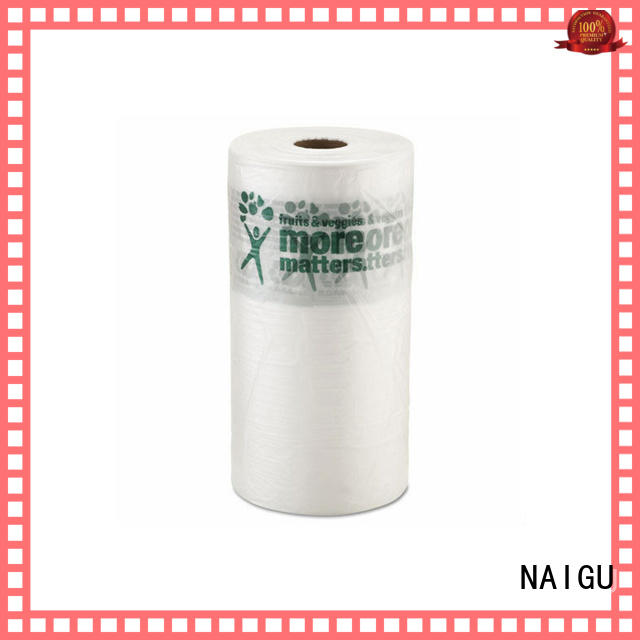 NAIGU big plastic bag with bottom seal for household