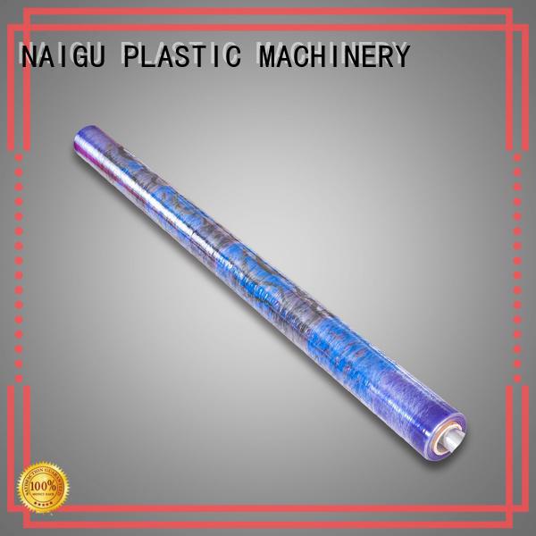 NAIGU polyester film supplier for FMCG categories
