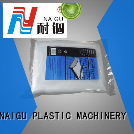 gusseted special size Mattress bag corresponding size NAIGU