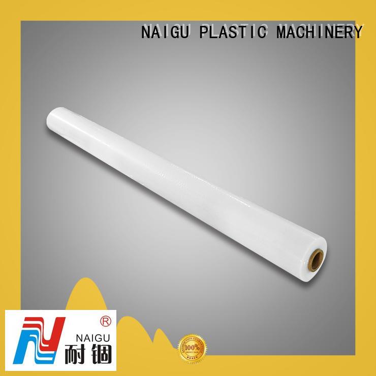 pe film on sale for printing packaging NAIGU