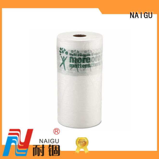 various printed Plastic bag roll convenient sizes NAIGU company