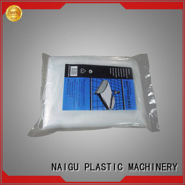 NAIGU professional Mattress bag factory for double mattresses