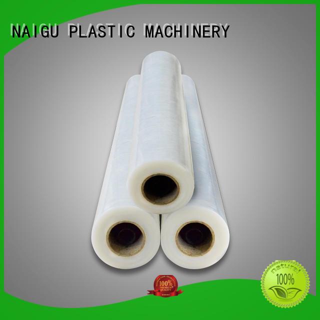Super clear polyethylene film