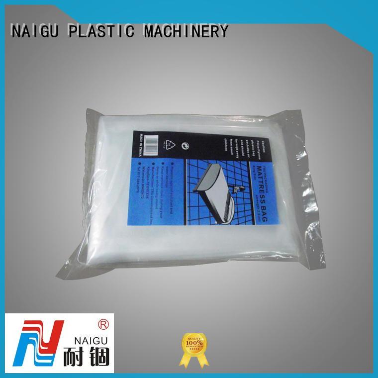 NAIGU Mattress bag with good price for queen size mattresses