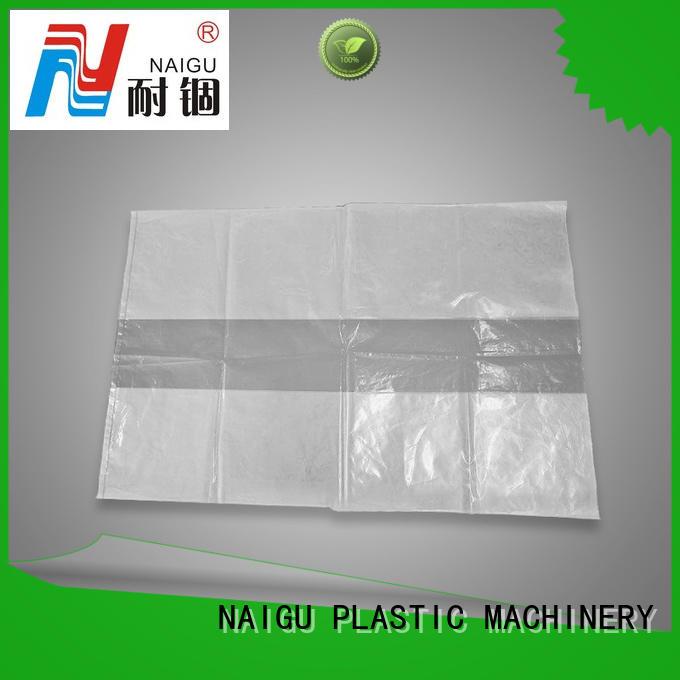 NAIGU mattress storage bag inquire now for single mattresses