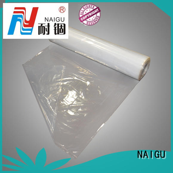 popular big plastic bag with bottom seal for wrapping