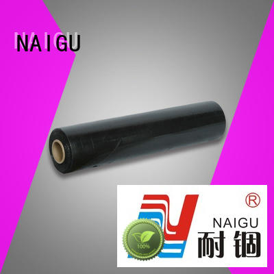 NAIGU technical Agricultural film easy to shape for agricultural production