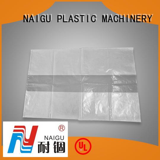NAIGU mattress encasement design for double mattresses