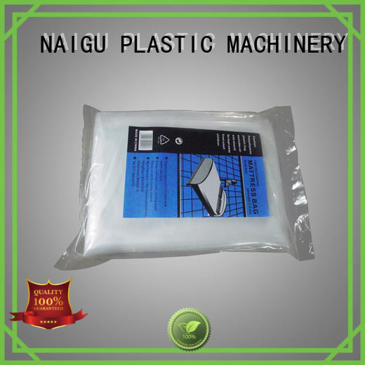 special size customized gusseted NAIGU Brand mattress bag for moving manufacture